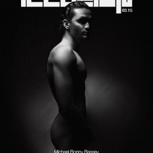 BBA's Bassey poses nude for Illuzion Magazine's March Issue
