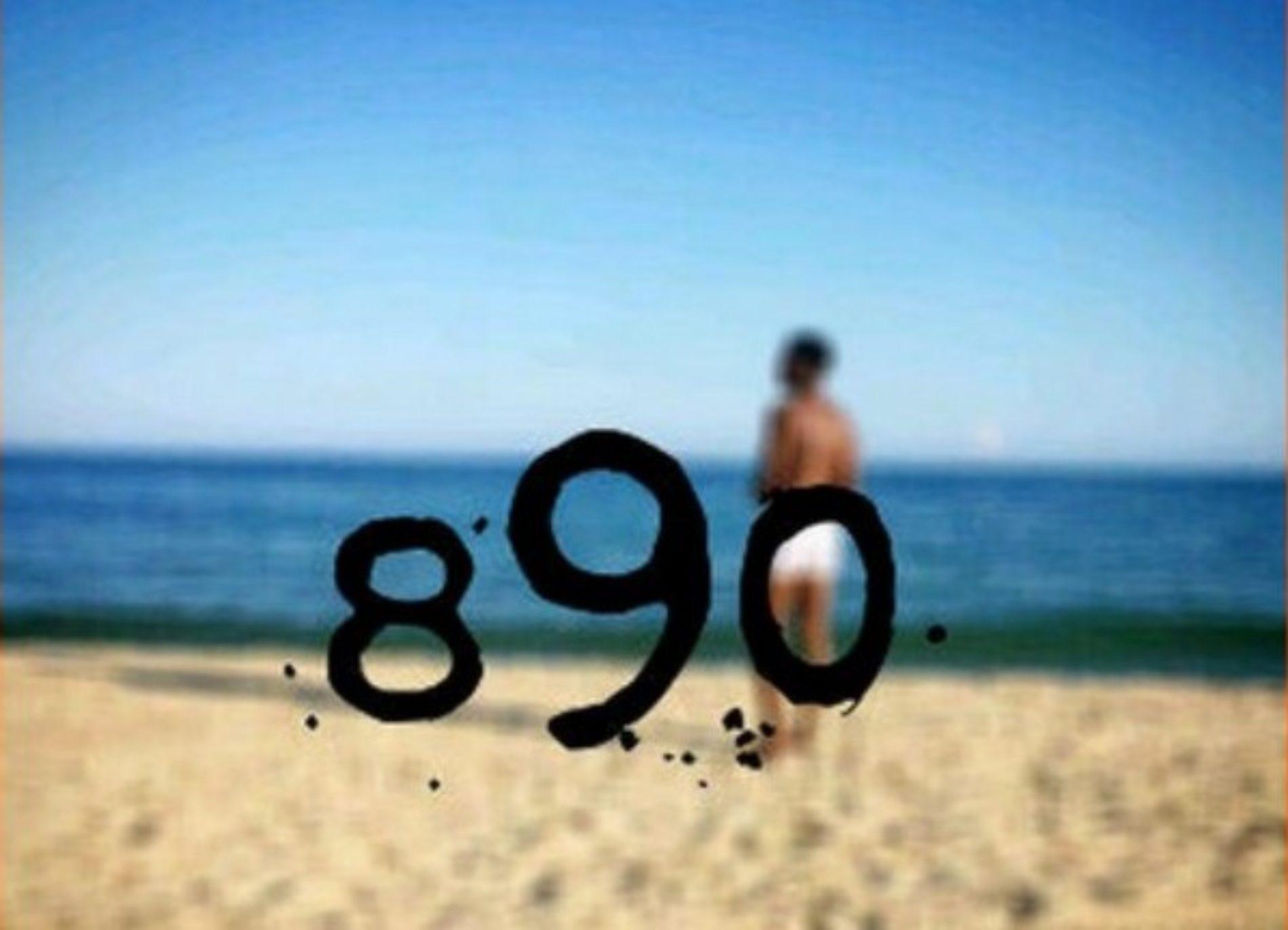 890-11