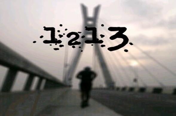 Blog_1213A