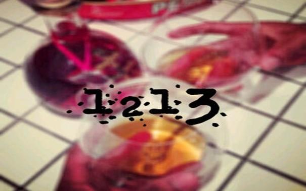 Blog 1213C