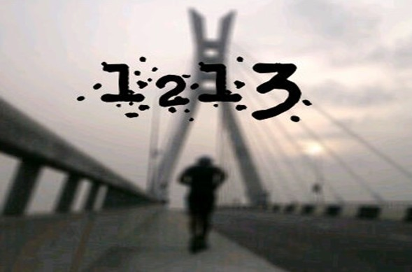 Blog 1213A