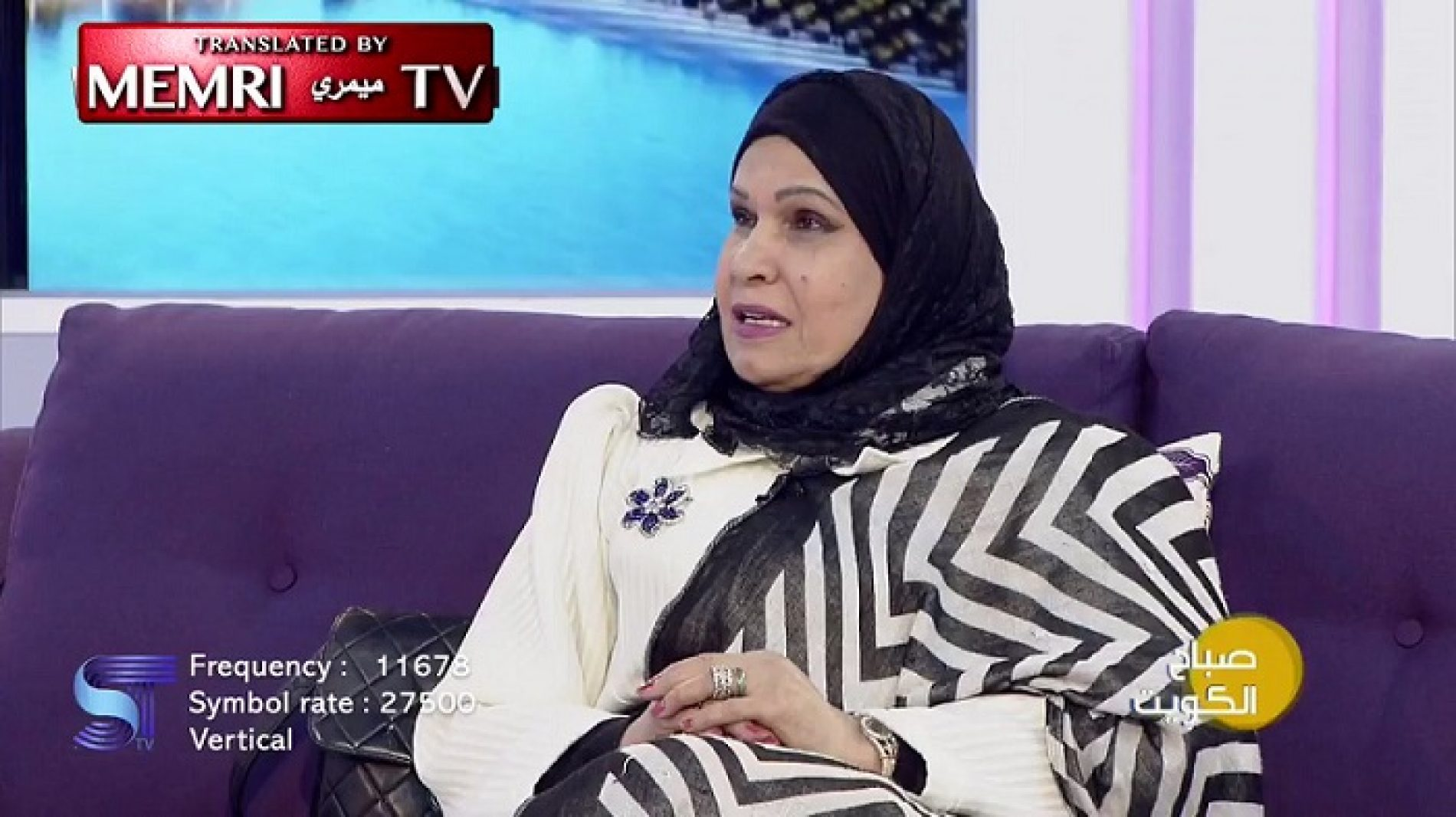 Kuwaiti researcher says homosexuality is caused by anal worm, claims she's invented a cure