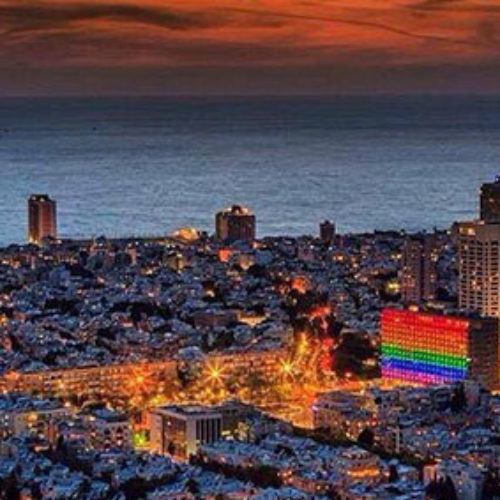 Gay Pride And Tel Aviv's Rainbow Colours
