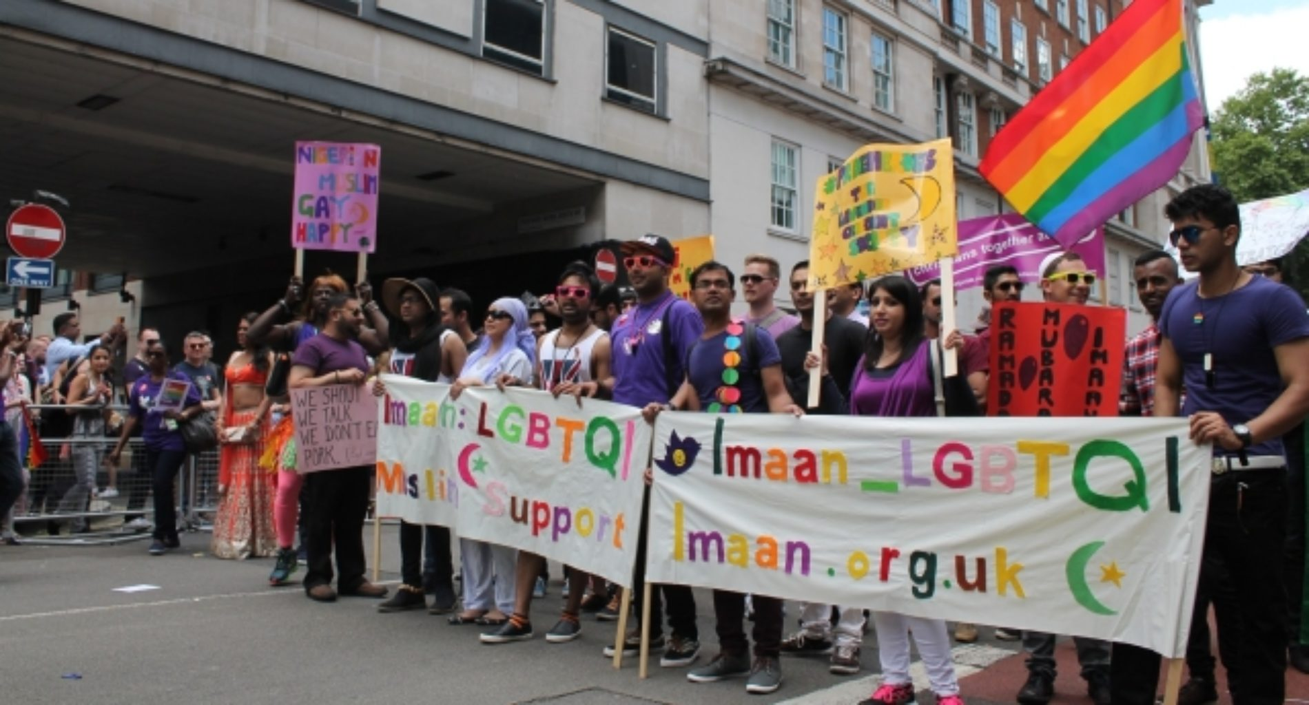 Homosexuality, Islam, And A View On What the Qur'an Says About Gay People