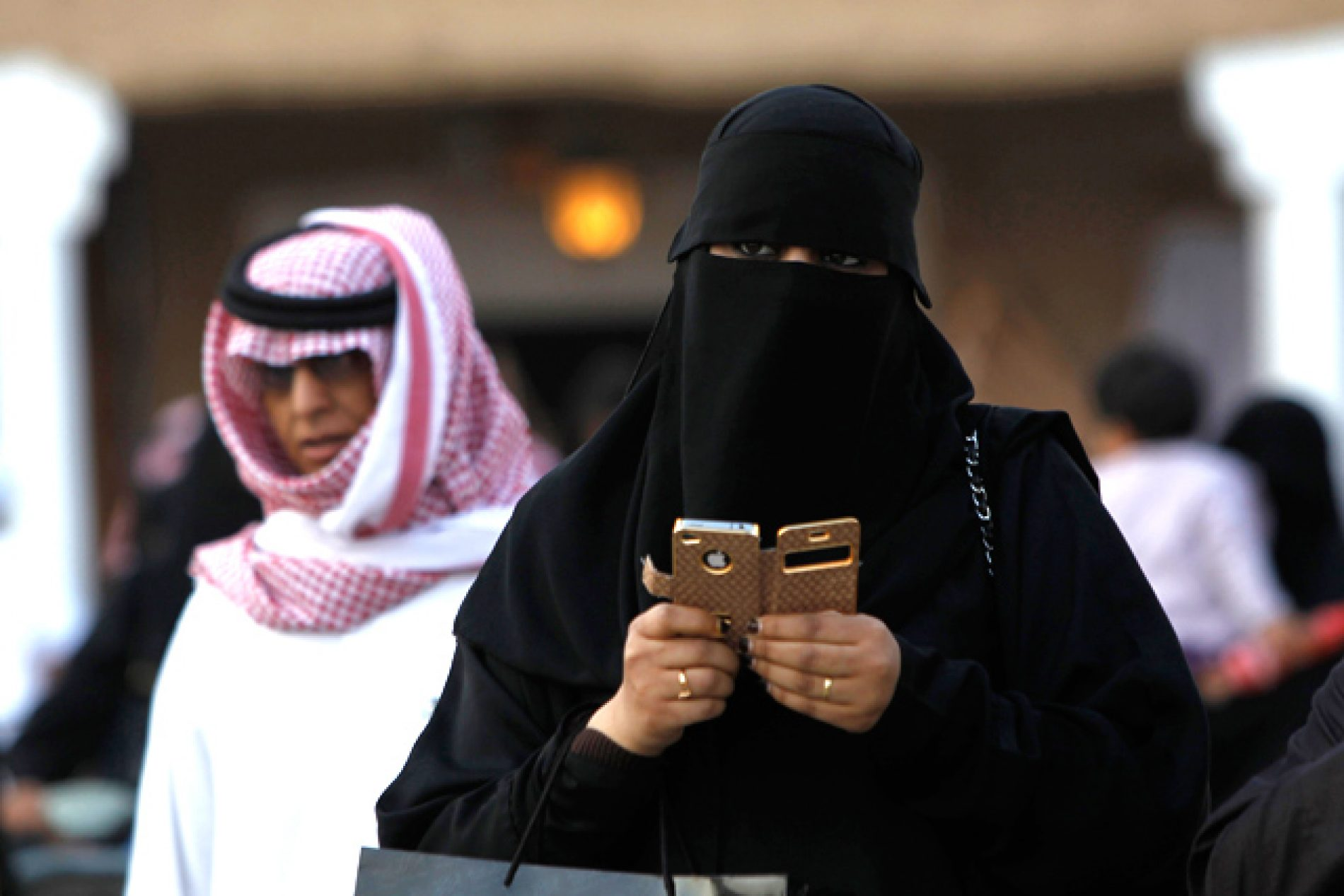 Feminism, Homosexuality and Atheism Classified as Extremist Elements in Saudi Arabia